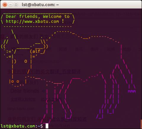 Linux Bash Shell 终端Terminal Emacs 模式常用快捷键命令| 赛因